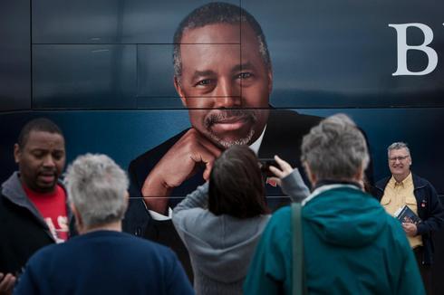 The Carson campaign