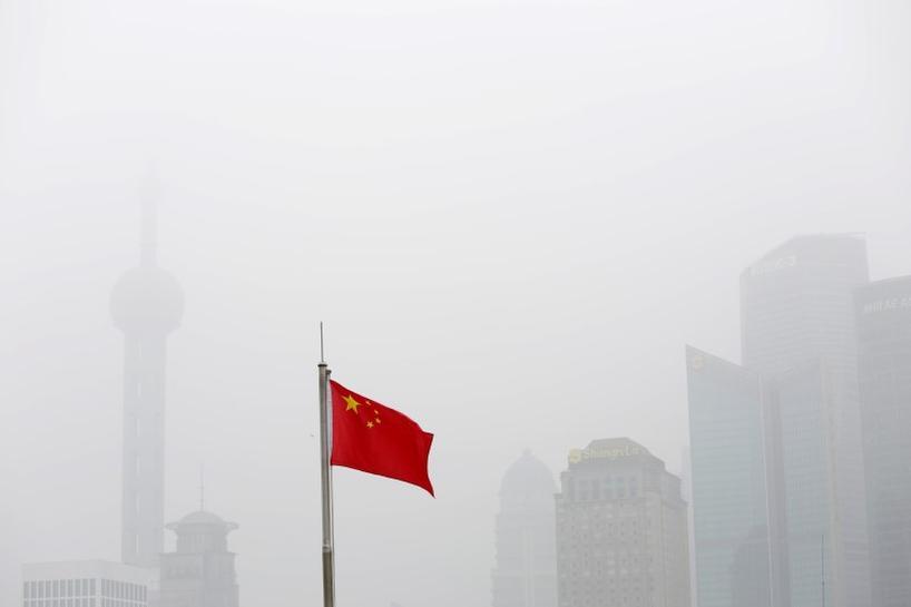 Resultado de imagen para República Popular China