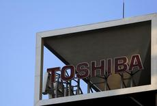 The logo of Toshiba Corp is seen at its headquarters in Tokyo, Japan, November 6, 2015. REUTERS/Yuya Shino