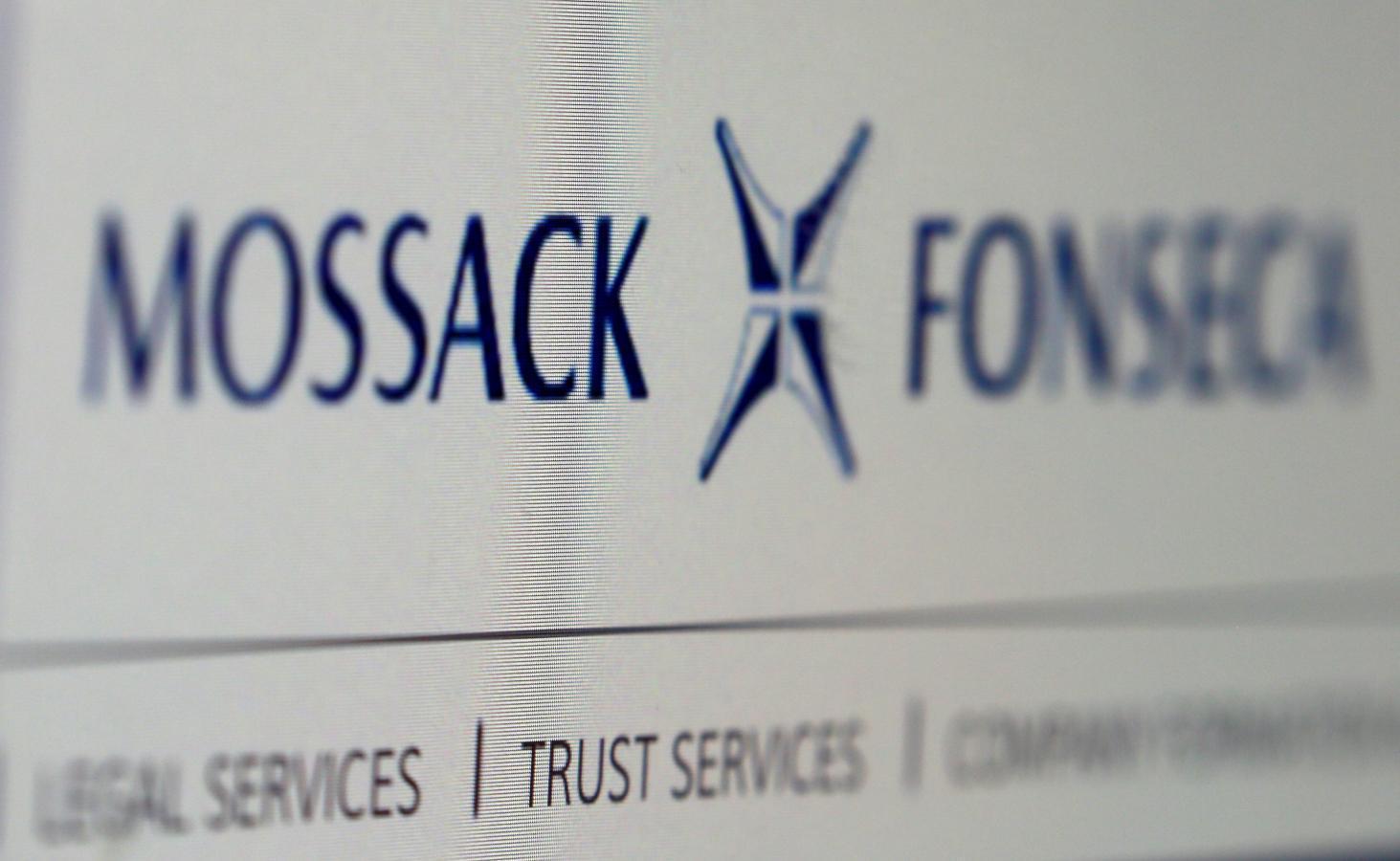 英国监管机构要求银行检查与巴拿马文件的关系