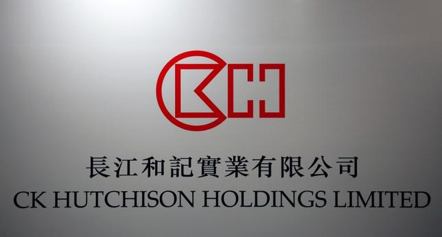 The company logo of CK Hutchison Holdings is displayed at a news conference in Hong Kong, China March 17, 2016.  REUTERS/Bobby Yip