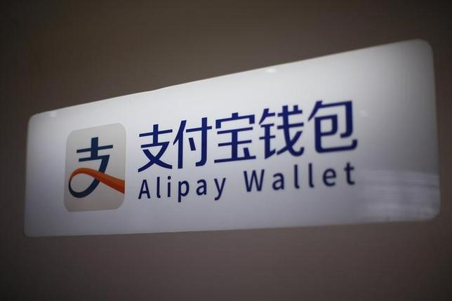 An Alipay logo is seen at a train station in Shanghai, February 9, 2015. REUTERS/Aly Song/Files
