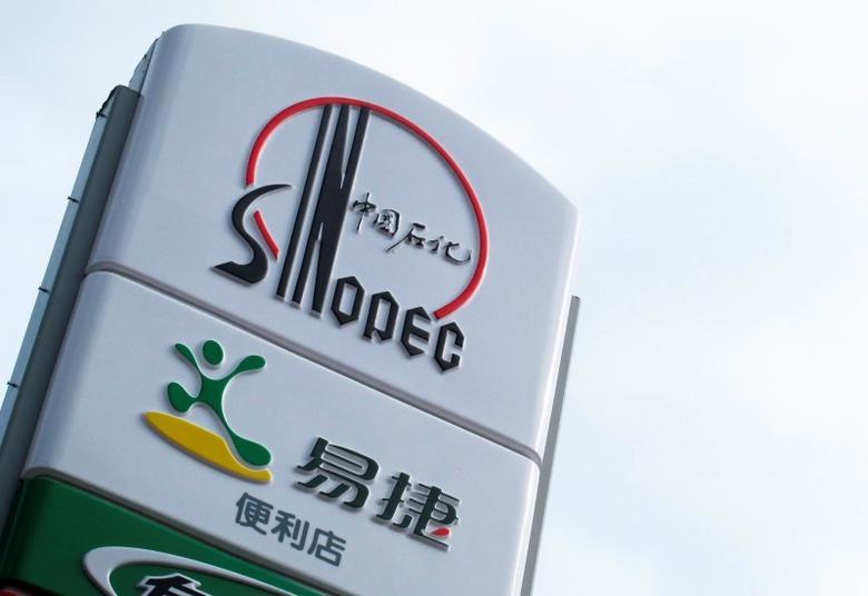 China names Dai Houliang as general manager of Sinopec Group