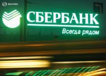 Логотип Сбербанка на улице в Москве 12 ноября 2013 года. Крупнейший госбанк РФ Сбербанк повысил прогноз рентабельности капитала в 2016 году до 15-19 процентов с 13-15 процентов, снизив оценки расходов на риск до 200-250 базисных пунктов с 250-300 базисных пунктов, говорится в презентации банка. REUTERS/Maxim Shemetov