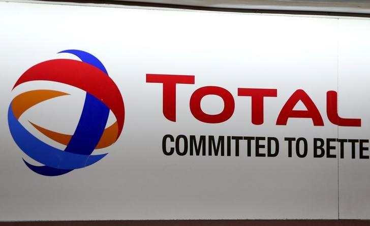 Total no longer seeking buyer for Texas refinery stake: sources