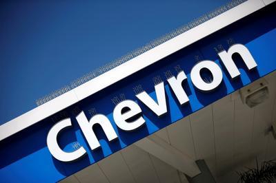 Chevron suspends Gorgon LNG production after gas leak