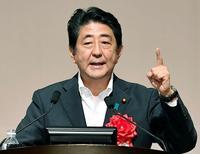 El gabinete del primer ministro de Japón, Shinzo Abe, aprobaría el martes un paquete de estímulo fiscal por 13,5 billones de yenes (132.040 millones de dólares), como parte de sus esfuerzos por revivir a la economía con pagos en efectivo a las personas de menores ingresos y gasto en infraestructura. Imagen del primer Shinzo Abe durante un discurso en Fukuoka, Japón, en esta imagen tomada en Kyodo el 27 de julio de 2016. Kyodo/via REUTERS