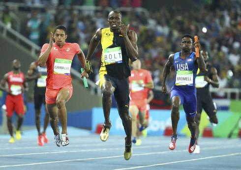 Bolt leads Jamaica to relay gold