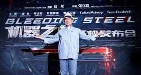 Actor Jackie Chan poses for the cameras at the announcement of the beginning of production for the science fiction action film 'Bleeding Steel', which has been billed by producers as the biggest budget Chinese film ever shot in Australia, in Sydney, Australia July 28, 2016. REUTERS/Jason Reed/File Photo