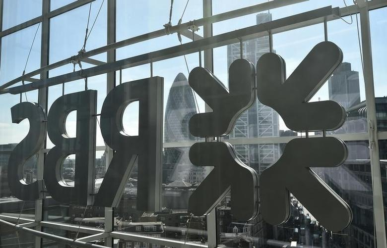 The City of London business district is seen through windows of the Royal Bank of Scotland (RBS) headquarters in London, Britain September 10, 2015. REUTERS/Toby Melville