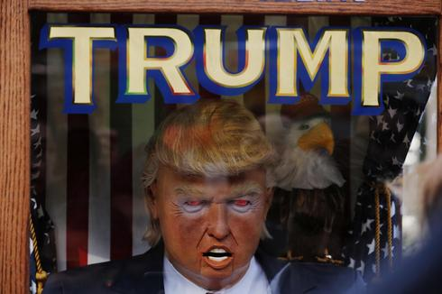 Trump fortune telling machine