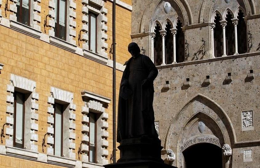 Exclusive: ECB rejects Monte Paschi's request for more time to raise cash - source