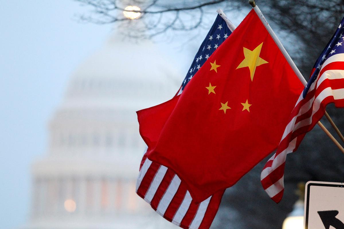 THE U.S VS CHINA cover image
