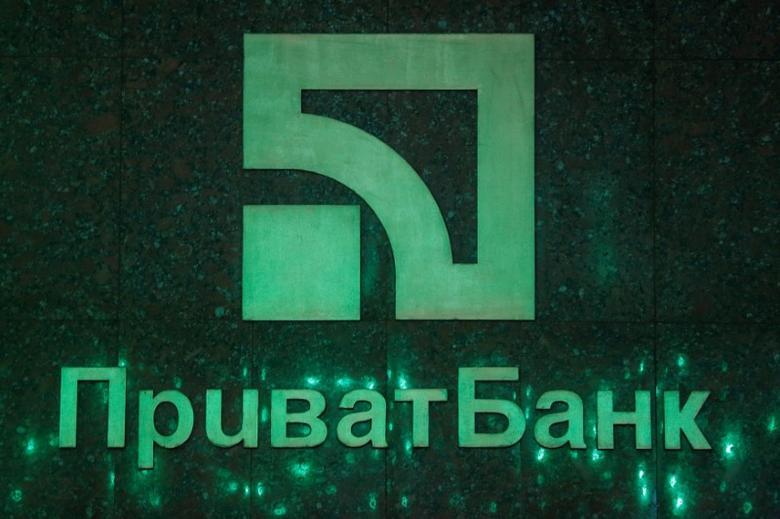 The logo of Privatbank is pictured outside its branch in central Kiev, Ukraine, December 18, 2016.  REUTERS/Valentyn Ogirenko
