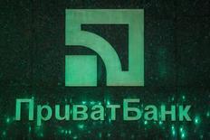En la imagen, el logo de Privatbank en una sucursal del centro de Kiev. 18 de diciembre de 2016. Ucrania declaró el lunes insolvente a PrivatBank, la mayor entidad crediticia del país, y dijo que la nacionalización era la única manera de proteger el dinero de 20 millones de clientes ucranianos y evitar las amenazas al sistema financiero.REUTERS/Valentyn Ogirenko