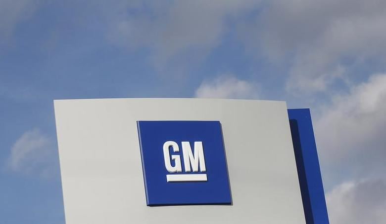 The GM logo is seen in Warren, Michigan October 26, 2015.   REUTERS/Rebecca Cook/File Photo