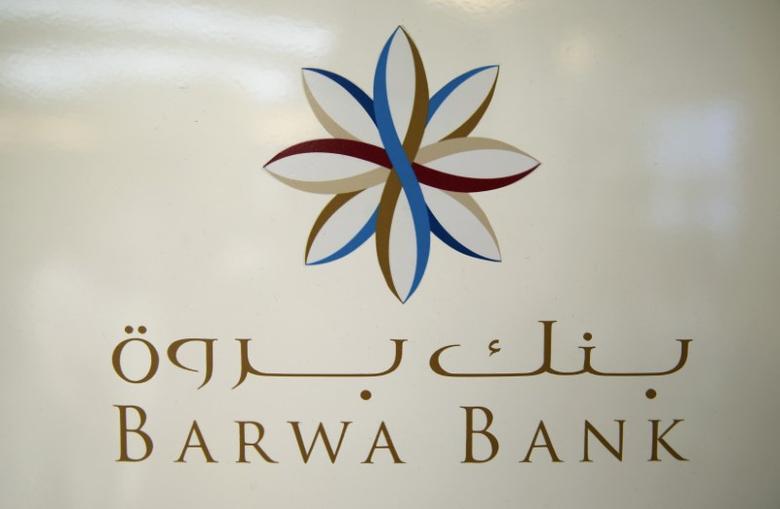 The logo of Barwa Bank is seen on its building in Doha October 23, 2013. REUTERS/Fadi Al-Assaad