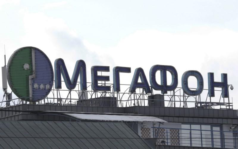 Russia's Megafon does not plan to buy out Mail ru minority