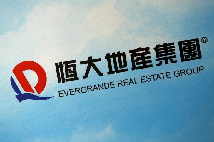 The company logo of Evergrande Real Estate Group Ltd, the country's second-largest property developer by sales, is displayed at a news conference on annual results in Hong Kong, China March 29, 2016. REUTERS/Bobby Yip/Files