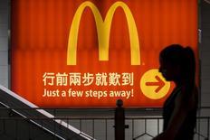 McDonald's a vendu une participation majoritaire de ses actifs en Chine et à Hong Kong au fonds d'investissement Carlyle et au conglomérat chinois Citic Group pour un montant de 2,1 milliards de dollars (1,99 milliard d'euros). /Photo d'archives/REUTERS/Tyrone Siu