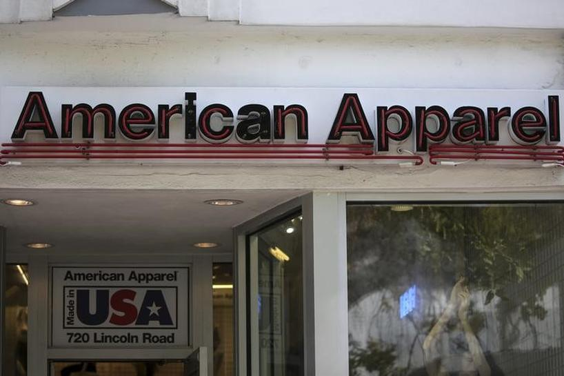 d2a0a9c82b Exclusive: Gildan wins American Apparel auction with $88 million bid ...