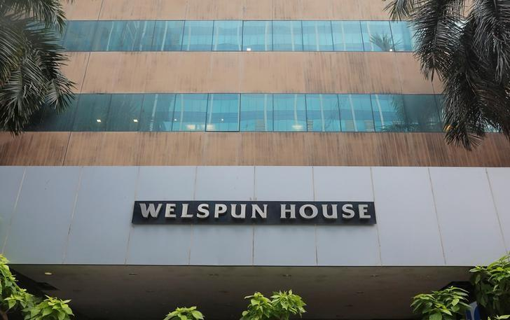 Welspun corporate office building is pictured in Mumbai, India, August 26, 2016. REUTERS/Shailesh Andrade/Files
