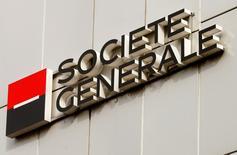 Логотип Societe Generale на офисном здании в Цюрихе. 13 октября 2016 года. Societe Generale, второй по величине французский банк, отчитался о снижении квартальной чистой прибыли и сообщил, что рассматривает возможность проведения IPO своего растущего подразделения автолизинга ALD Automotive. REUTERS/Arnd Wiegmann
