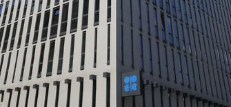 La sede de la OPEP en Viena, mayo 29, 2013. Once productores de petróleo que no pertenecen a la OPEP y que se unieron a un acuerdo global para reducir la producción y así impulsar los precios han cumplido el pacto en al menos un 60 por ciento hasta ahora, dijeron el miércoles fuentes del grupo. REUTERS/Leonhard Foeger