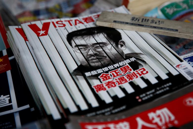 The cover of a Chinese magazine features a portrait of Kim Jong Nam, the late half-brother of North Korean leader Kim Jong Un, at a news agent in Beijing, China February 27, 2017. The headline reads: ''Stranger than fiction assassination diary.'' REUTERS/Thomas Peter
