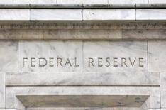 Edificio de la Reserva Federal en Washington. 18 de marzo de 2008. La Reserva Federal está preparando el terreno para un alza de las tasas de interés en Estados Unidos a mediados de mes, según comentarios de un importante funcionario del banco central, quien dijo que el fortalecimiento de la economía local y la estabilidad externa ofrecen un margen para intervenir. REUTERS/Jason Reed