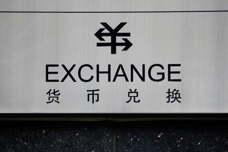 A sign for foreign currency exchange is seen at a branch of the ICBC bank in Beijing, China, January 3, 2017. REUTERS/Thomas Peter