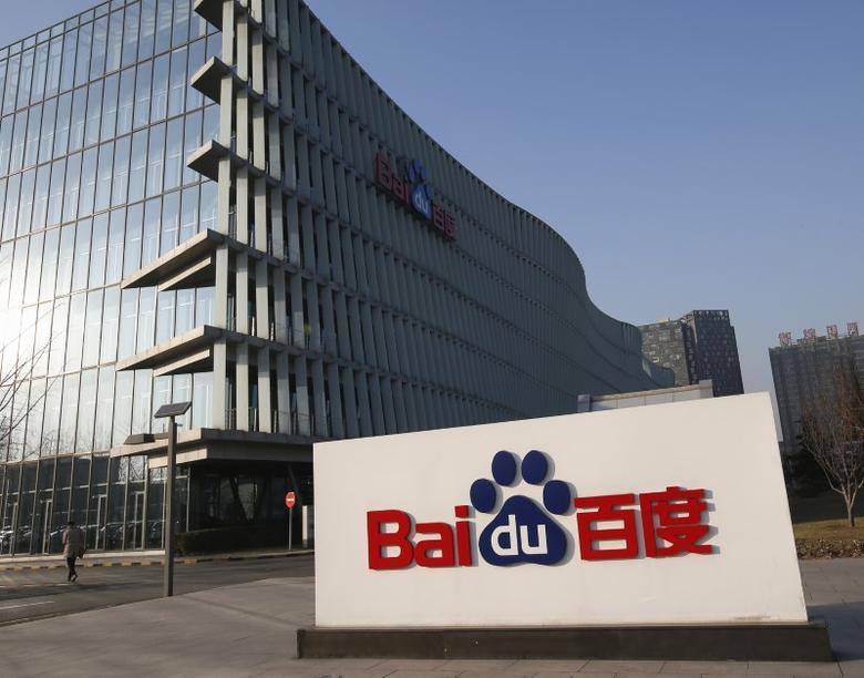 Baidu's company logo is seen at its headquarters in Beijing December 17, 2014. REUTERS/Kim Kyung-Hoon