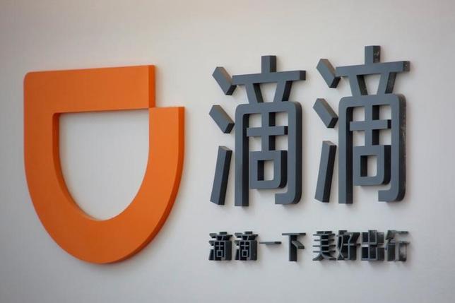 3月28日、中国の配車サービス最大手、滴滴出行(ディディ・チューシン)は、ソフトバンクグループから60億ドルの出資を受けることを検討している。写真は滴滴出行のロゴ。北京で昨年5月撮影(2017年 ロイター/Kim Kyung-Hoon)