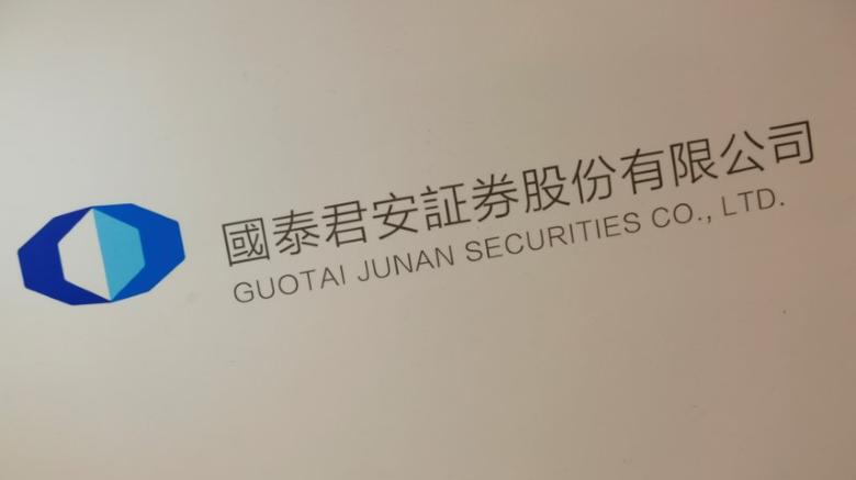 A logo of Guotai Junan Securities is displayed at a news conference on the company's initial public offering in Hong Kong, China March 27, 2017.  REUTERS/Bobby Yip