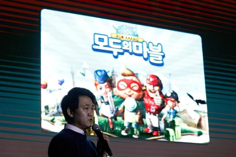 The founder and chairman of the board of Netmarble Games, Bang Jun-hyuk, speaks during a news conference in Seoul, South Korea, January 18, 2017.   REUTERS/Kim Hong-Ji