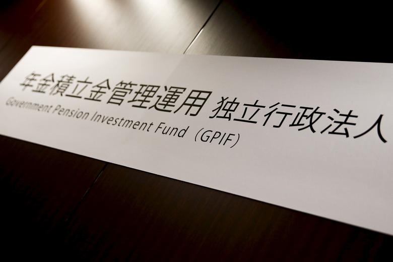 FILE PHOTO: The sign of Japan's Government Pension Investment Fund (GPIF) is seen after a news conference in Tokyo, Japan, April 1, 2016.  REUTERS/Thomas Peter/File Photo