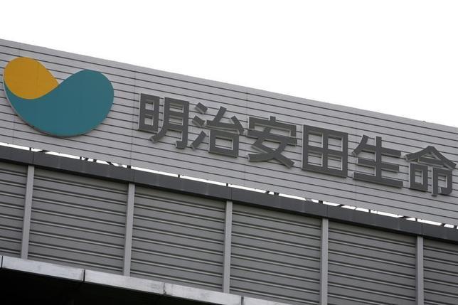4月25日、明治安田生命は2017年度の運用計画で、外債残高を増やす方針を示した。写真は2009年7月撮影(2017年 ロイター)