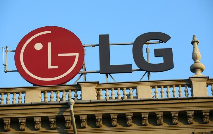 FILE PHOTO - The LG logo is seen on a building roof in Minsk, Belarus, September 12, 2016. REUTERS/Vasily Fedosenko/File Photo