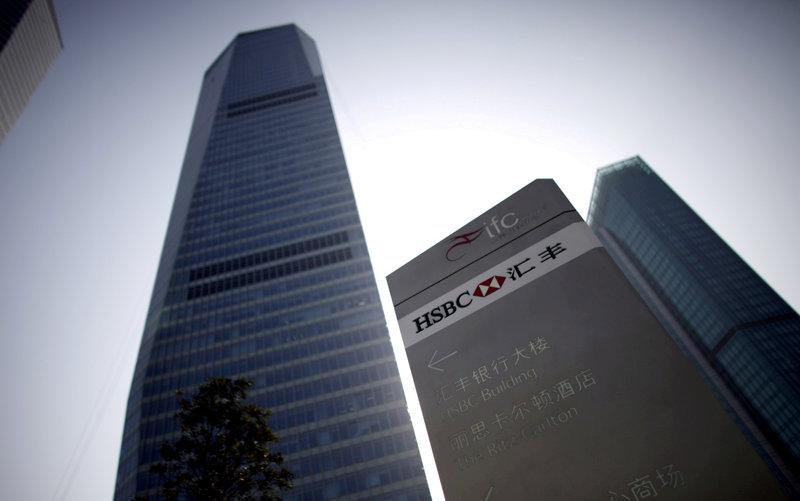 HSBC posts surprise capital boost but rules out dividend hike