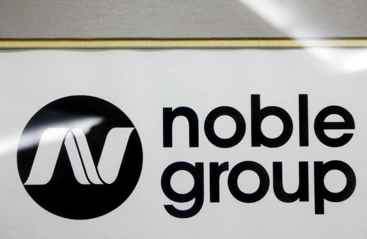 FILE PHOTO: A Noble Group sign is pictured at a meet-the-investors event in Singapore August 17, 2015.   REUTERS/Edgar Su/File Photo