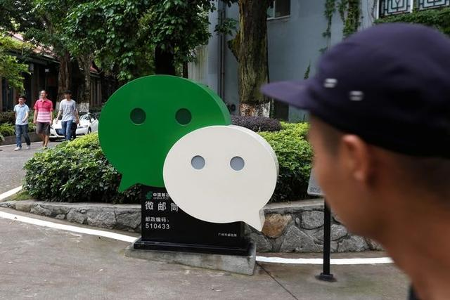 A WeChat logo is displayed inside TIT Creativity Industry Zone where Tencent office is located in Guangzhou, China May 9, 2017. Picture taken May 9, 2017.     REUTERS/Bobby Yip