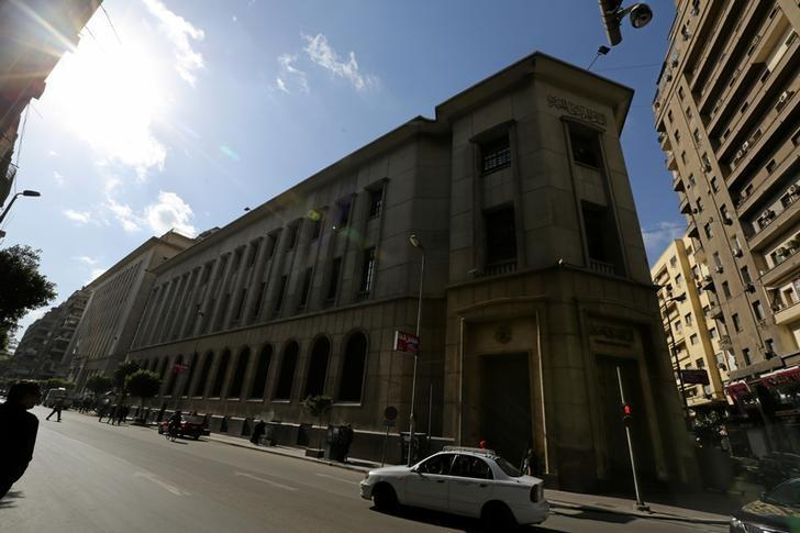 The headquarters of Central Bank is seen in downtown Cairo, Egypt December 27, 2016. REUTERS/Mohamed Abd El Ghany