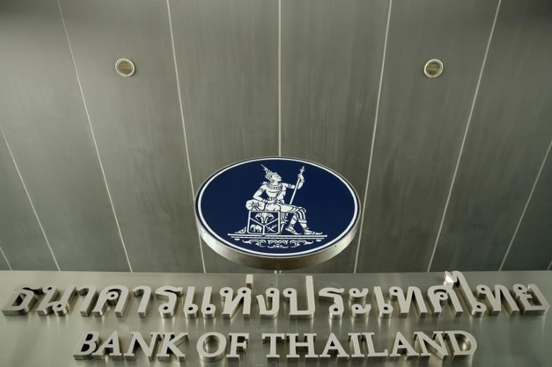 FILE PHOTO: Thailand's central bank is seen at the Bank of Thailand in Bangkok, Thailand in this April 26, 2016 file photo. REUTERS/Jorge Silva/File Photo