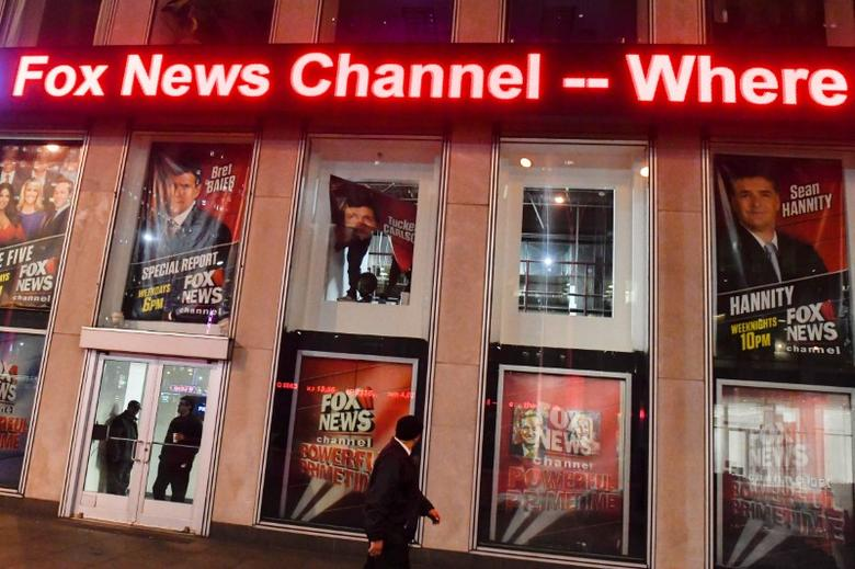 An empty window is seen where the poster of former cable news host Bill O'Reilly was removed from the Fox News Channel offices in Manhattan, New York City, New York, U.S., April 20, 2017. REUTERS/Rashid Umar Abbasi