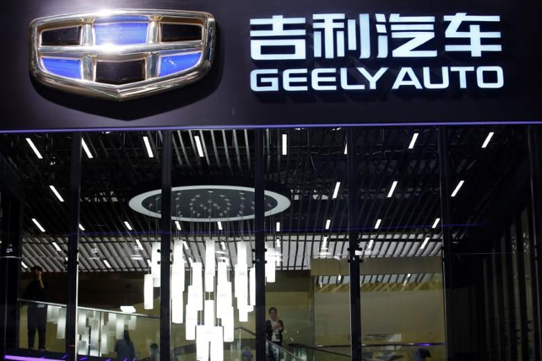 The Geely Automobile Holdings logo is pictured at the Auto China 2016 auto show in Beijing, China April 25, 2016. REUTERS/Kim Kyung-Hoon/File Photo