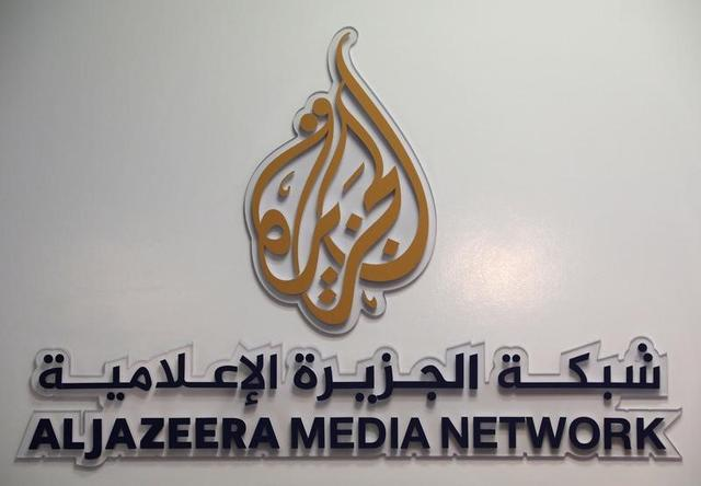 The logo of Al Jazeera Media Network is seen during the annual MIPCOM television programme market in Cannes, France, October 17, 2016. REUTERS/Eric Gaillard