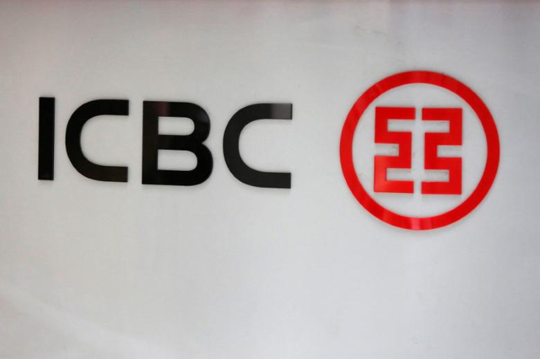 Industrial and Commercial Bank of China Ltd (ICBC)'s logo is seen at its branch in Beijing, China, March 30, 2016. REUTERS/Kim Kyung-Hoon/File Photo