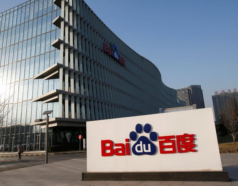 FILE PHOTO: Baidu's company logo is seen at its headquarters in Beijing December 17, 2014. REUTERS/Kim Kyung-Hoon/File Photo