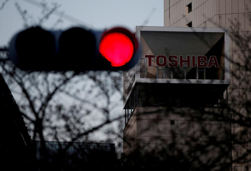 Bain replacing KKR in Japan government-backed bid for Toshiba chip unit: sources