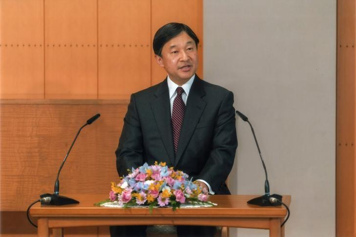 Japan's Crown Prince Naruhito attends a news conference ahead of his visit to Malaysia, at his Togu Palace in Tokyo, Japan April 11, 2017. Imperial Household Agency of Japan/Handout via Reuters/Files